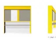 Misure-scrivania-trasformabile-letto-singolo-clei-LLF4-03