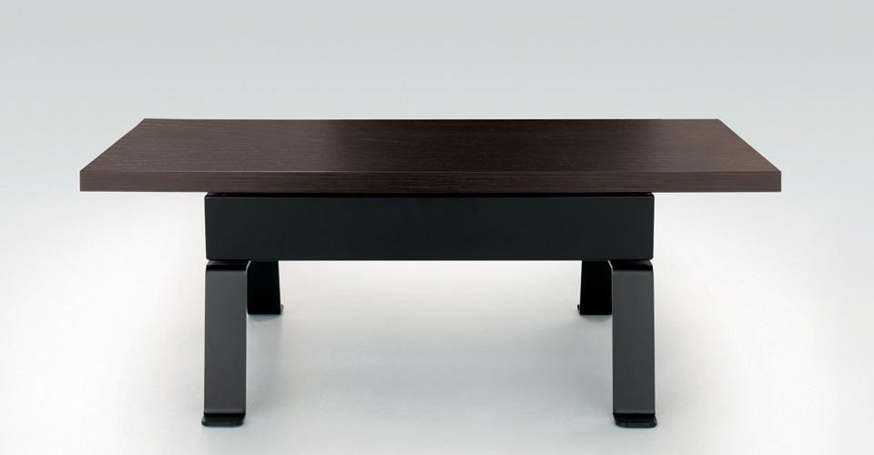 Tavolino Trasformabile Kubo.Tavolo Trasformabile Gaio